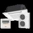 Kép 1/3 - Fujitsu AUYG45LRLA / AOYG45LATT kazettás mono split klíma 12.5 kW